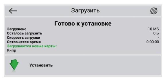 Устанока карт Navitel на Android