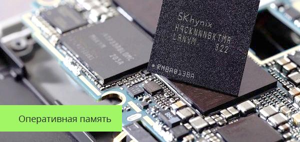 Как сделать оперативную память на телефоне 1