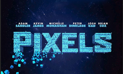 киноленты «Пиксели»