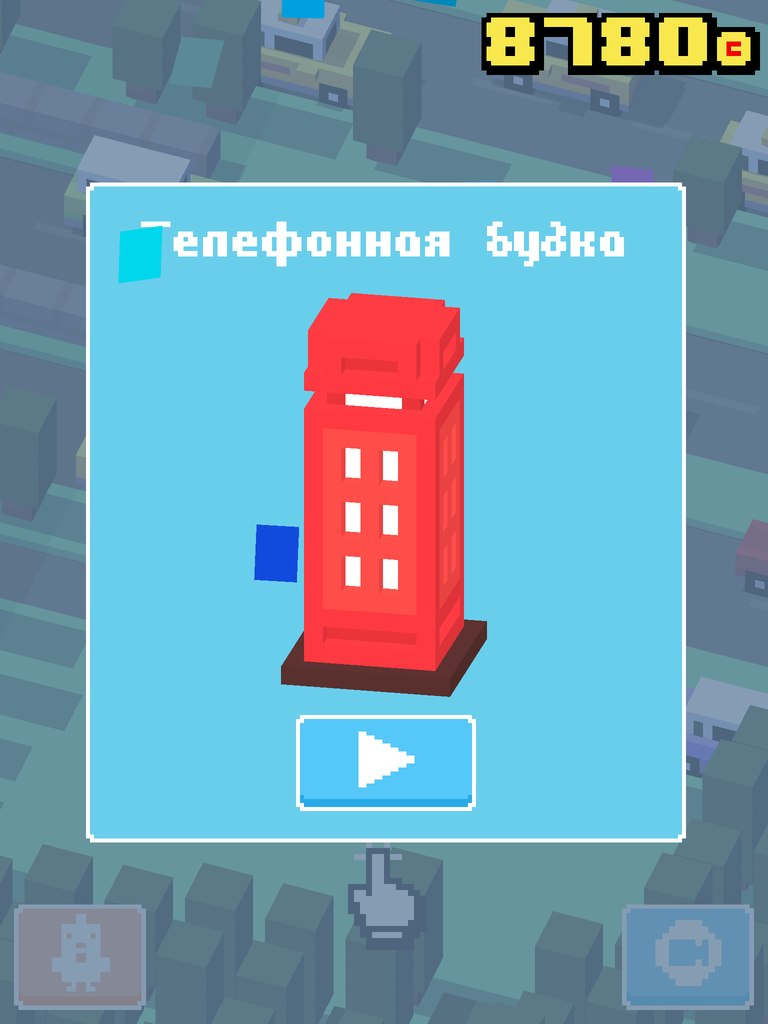Crossy Road телефонная будка