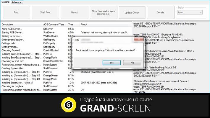 Как удалить вирус Android smsspy 154 через приложение