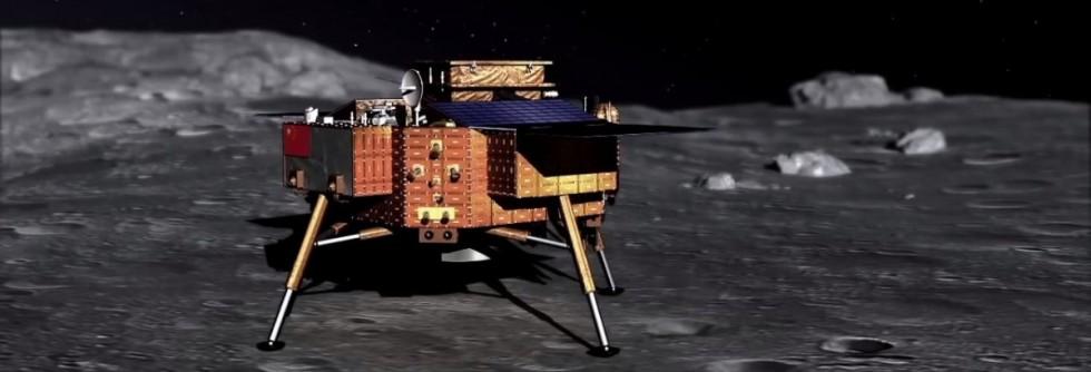 Китайский спутник на Луне
