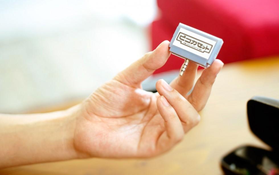 Pico Cassette