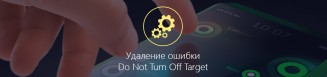 Do Not Turn Off Target