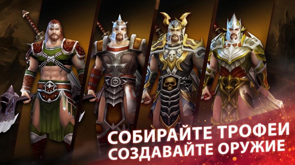 Eternity Warriors 4 Андроид