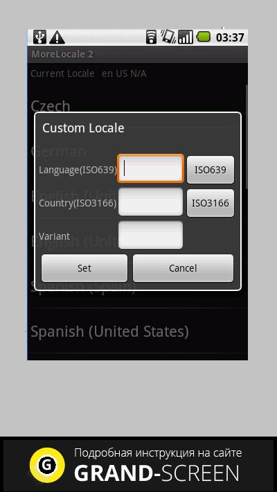 Как подложить язычишко ввода сверху Android планшете равным образом телефоне