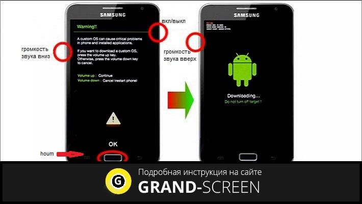 Как удалить вирус Google Wallet с Android