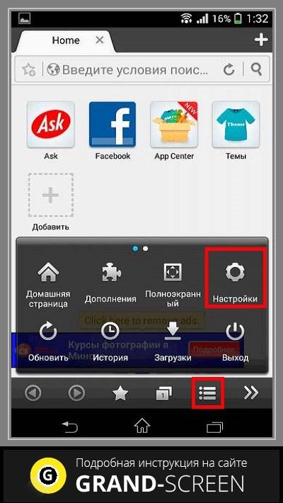 Андроид Плеер Adobe