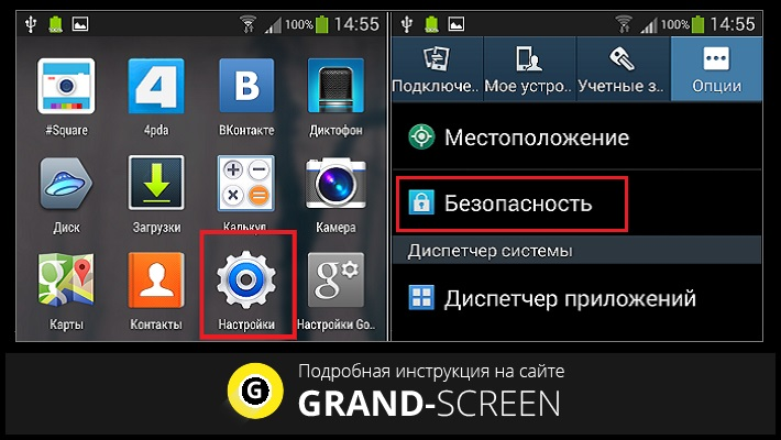 Flash Player Для Android Для Планшета