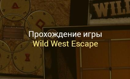 Прохождение игры Wild West Escape