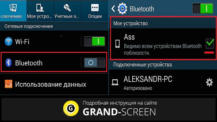 Программа Андроид Тел