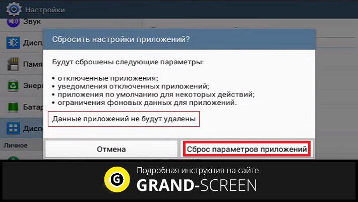 Менеджер загрузок на андроид. Скачать advanced download manager.