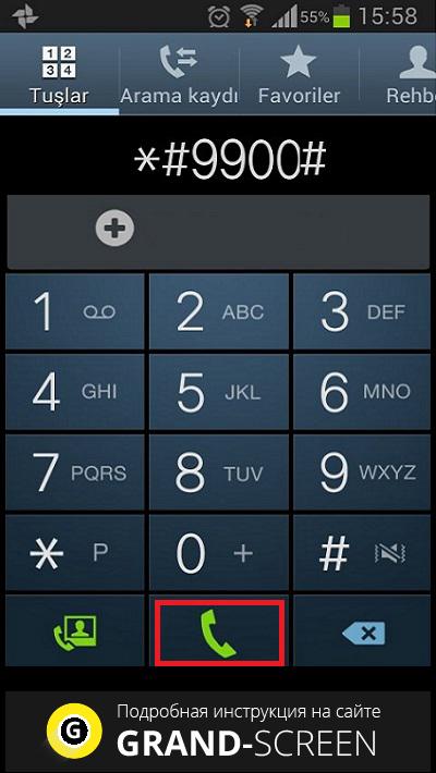 Как очистить память телефона Самсунг