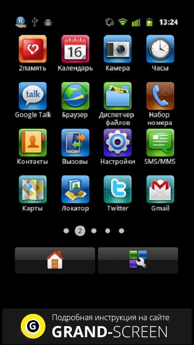 как удалить приложения мтс на мтс 955