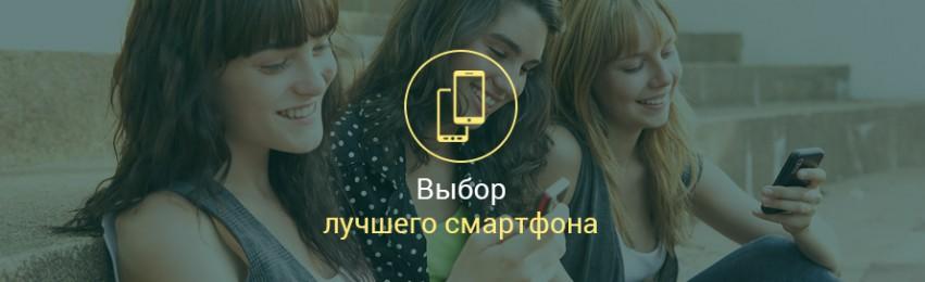 Смартфоны-какой-фирмы-лучше