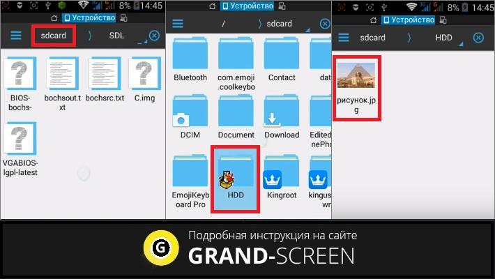 программа для открытия файлов Exe скачать бесплатно на андроид - фото 5