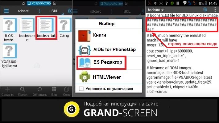 программа для открытия файлов Exe скачать бесплатно на андроид - фото 3
