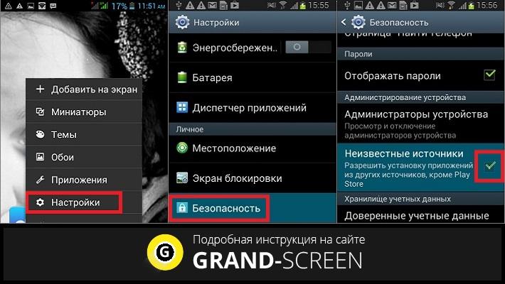 программа для открытия файлов Exe скачать бесплатно на андроид - фото 2