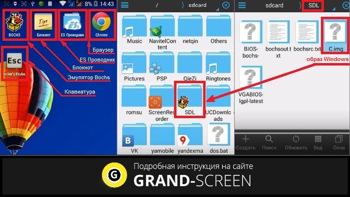 программа для открытия файлов Exe скачать бесплатно на андроид - фото 7
