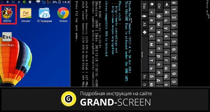программа для открытия файлов Exe скачать бесплатно на андроид - фото 6