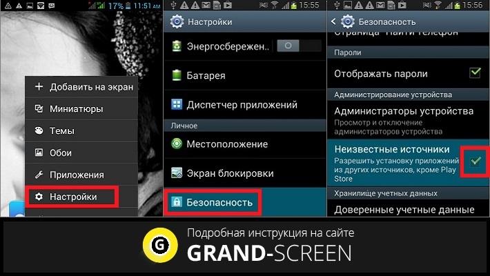 андроид для открытия файлов программа