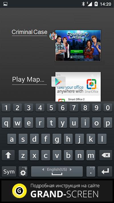 как ввести чит андроид