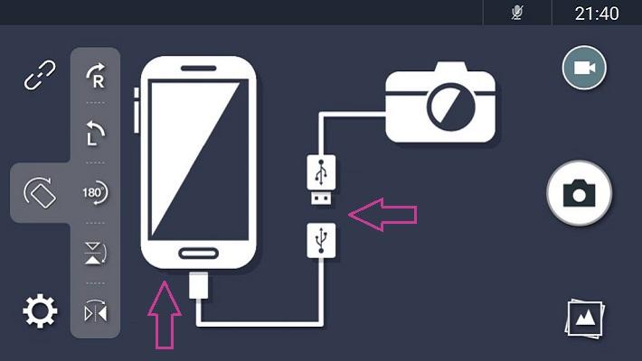 как подключить камеру к андроиду