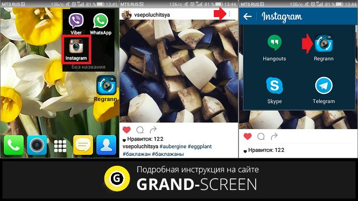 419Как сделать репост в инстаграме с айфона 5s видео
