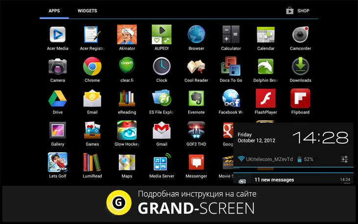 Как сделать скрин на Андроиде: универсальные и продвинутые способы