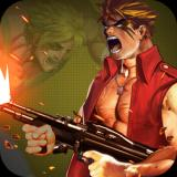 Gangstar Fury:sniper kill kof