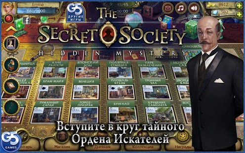 The Secret Society®