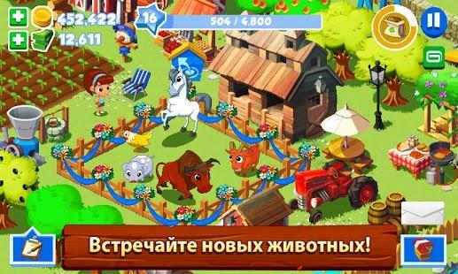 Скачать игру зеленая ферма 4