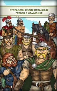Celtic Tribes