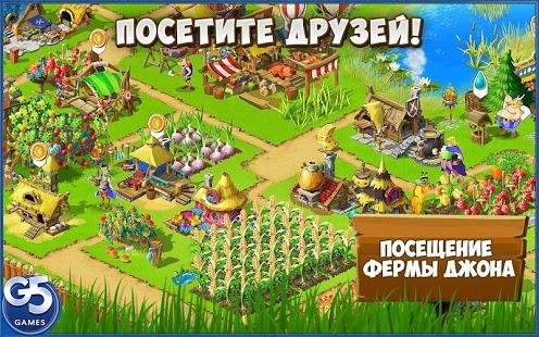 Илья Мельников. Разведение и выращивание …