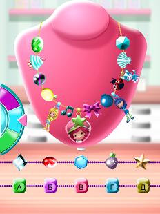 игра клубничка скачать на андроид