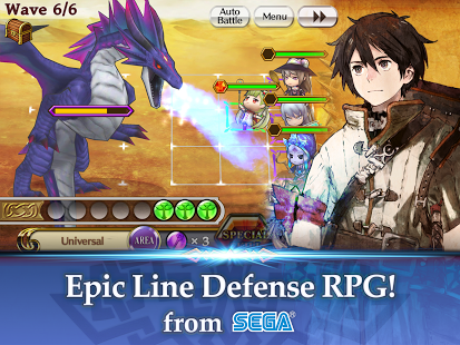 Chain Chronicle – RPG