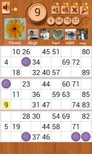 игра с числами на андроид 2048