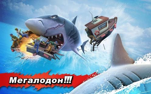 Игру Hungry Shark Для Компьютера