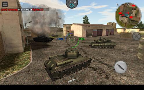 Скачать игру на андроид танки онлайн 2.0 life is feudal русская версия