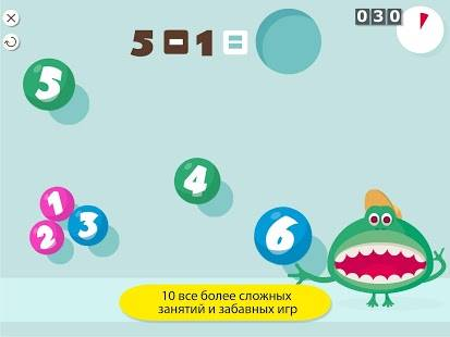 Montessori Monster Math Lab