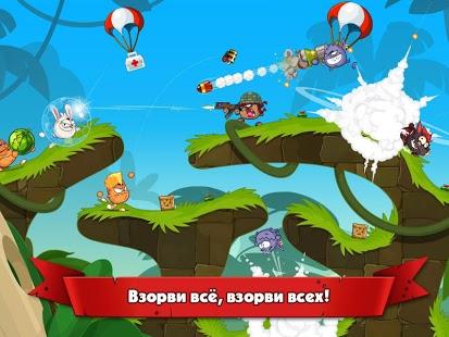 Играть вормикс польский сайт - c4